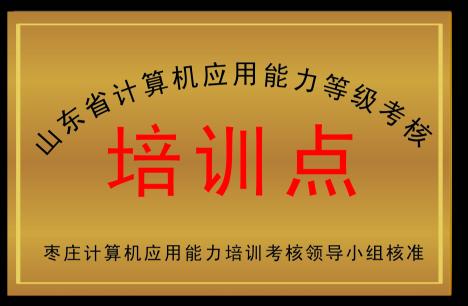 企业荣誉(图1)